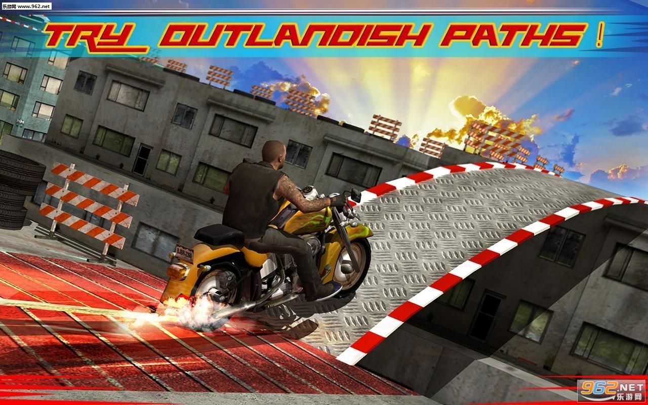 摩托车赛车特技3D安卓版v1.0_截图