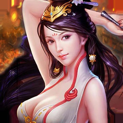 九州霸业手游苹果版v1.1.5