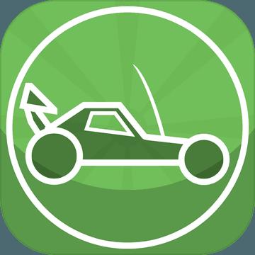 遥控赛车大挑战iosv1.1