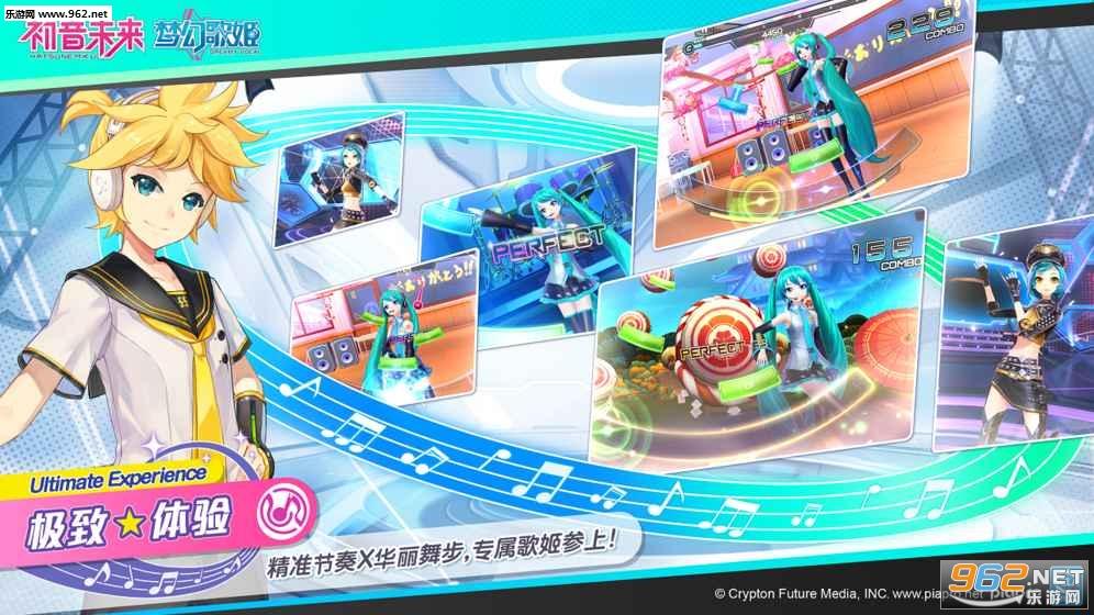 初音未来梦幻歌姬手游v0.1.1.3000_截图
