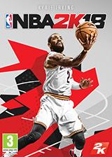 NBA2K18 传奇黄金版