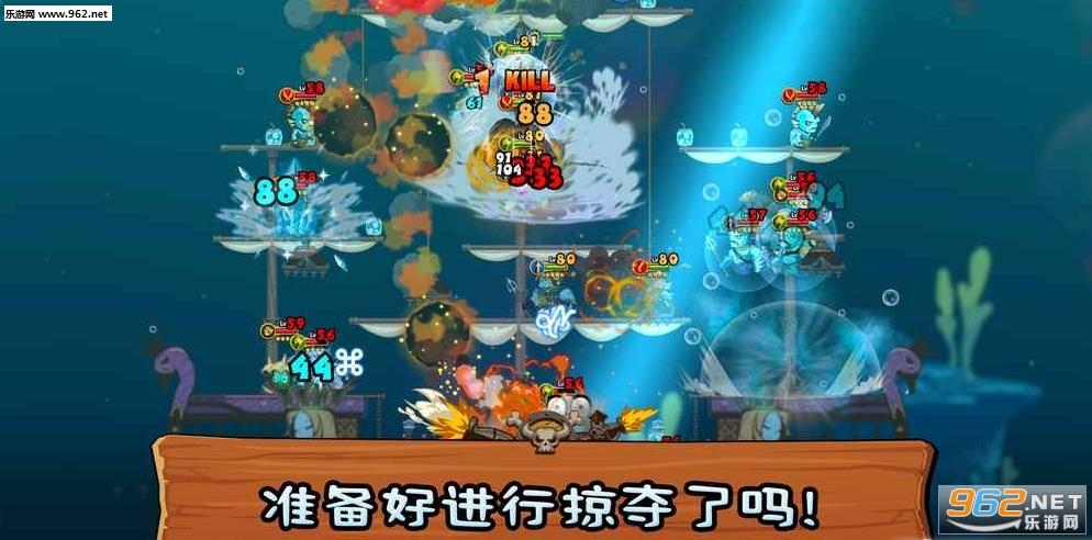TonTon海盗团手游汉化版v2.1_截图0
