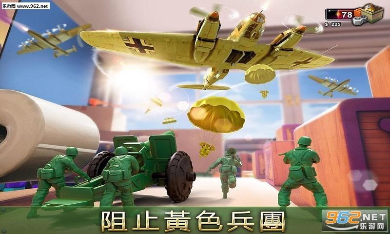 绿色军团安卓版截图0