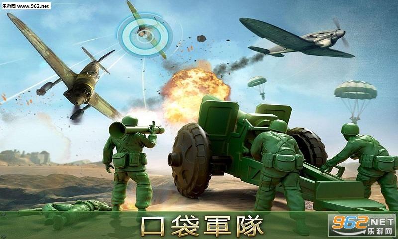 绿色军团安卓版截图1