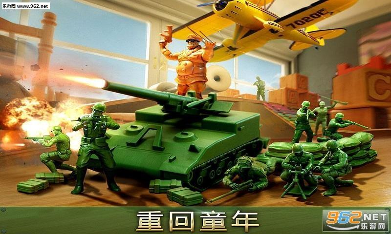 绿色军团安卓版截图3