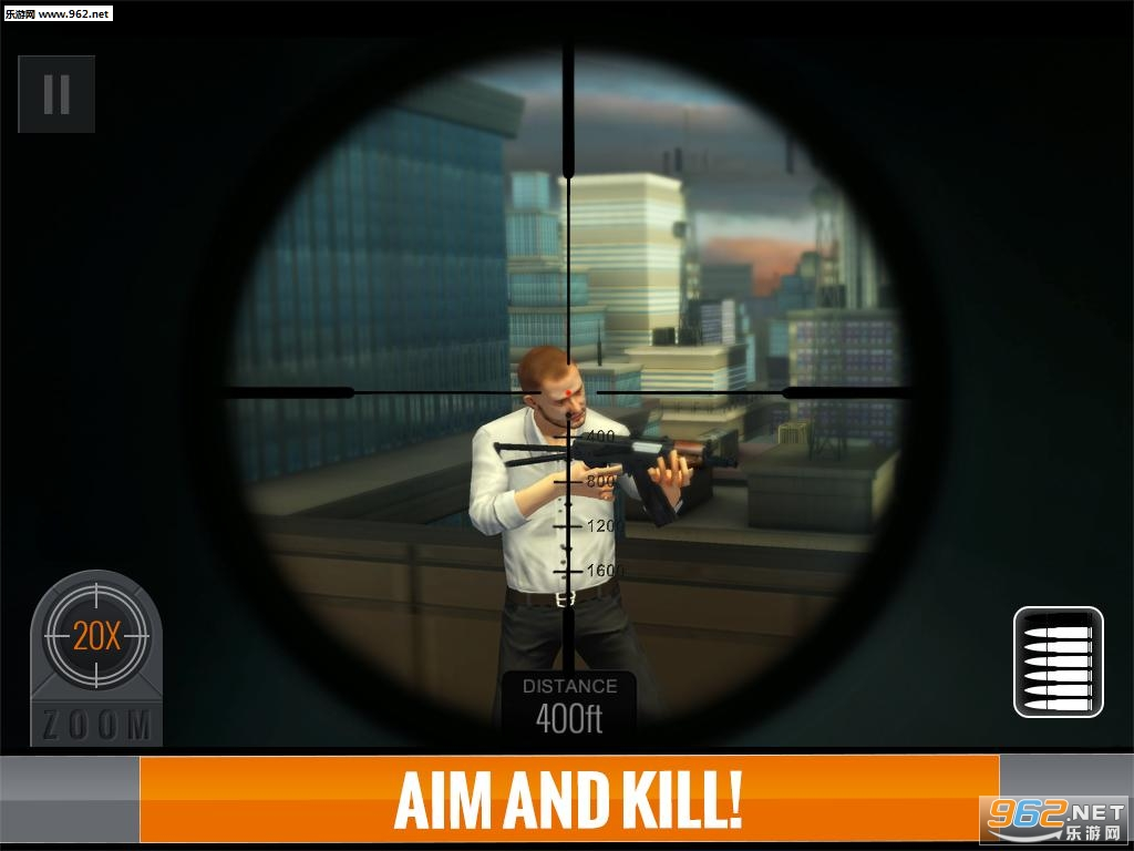 3D狙击刺客:自由猎杀安卓版v2.1.5_截图2
