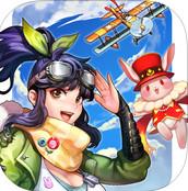 天空英雄2苹果版v1.0.0