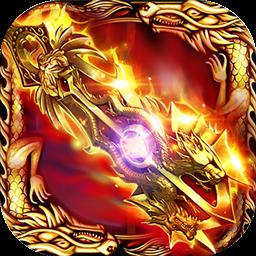 魔神纪元:屠龙怒火苹果版v1.4.3
