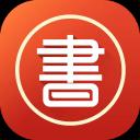 掌上书城appv5.4.2