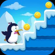 奔跑吧企鹅安卓版v1.3.2
