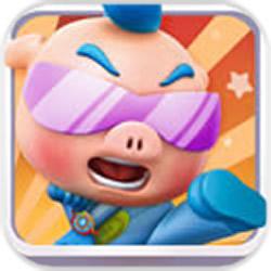 奔跑吧猪猪侠游戏v1.5.8