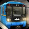 模拟城市地铁司机3D内购破解版