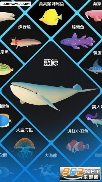 深海水族馆1.4.8破解版_截图2