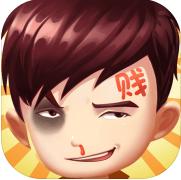 爱情公寓官方手游2安卓版v0.1