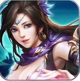 仙界奇侠传x梦幻江湖苹果版v1.0