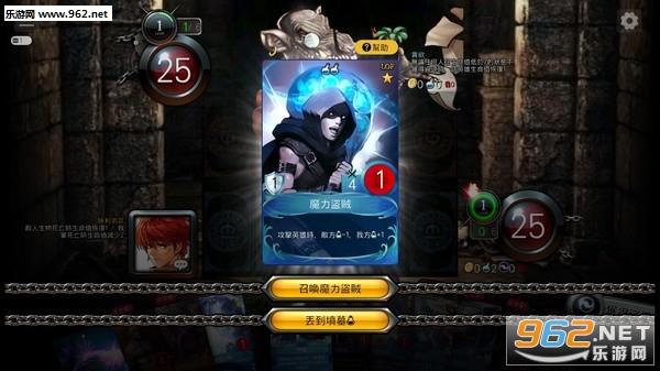 召唤师决斗PC中文版截图1