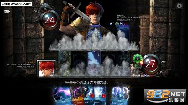 召唤师决斗PC中文版截图3