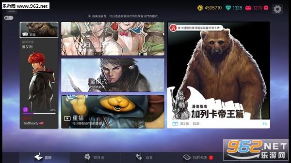 召唤师决斗PC中文版截图4
