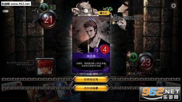 召唤师决斗PC中文版截图5