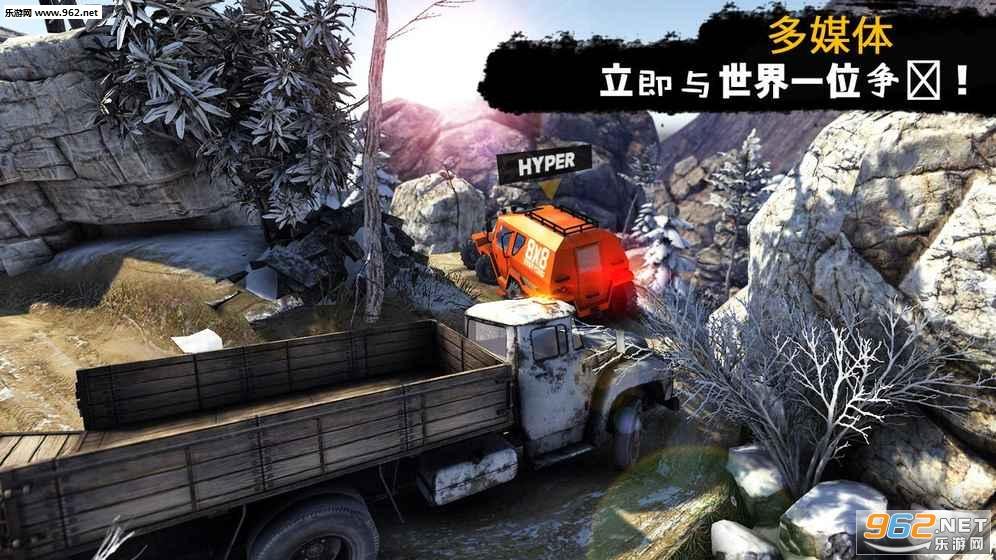 卡车司机3D越野模拟2安卓版v1.0.6_截图0