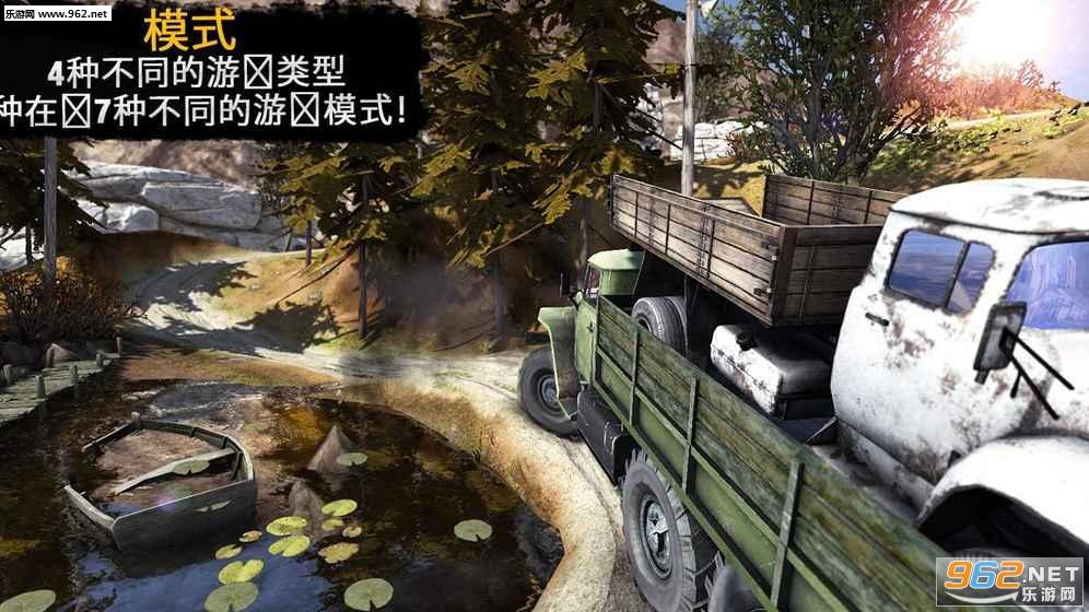 卡车司机3D越野模拟2安卓版v1.0.6_截图1