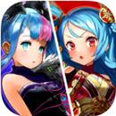 神域召唤苹果版v3.1.4