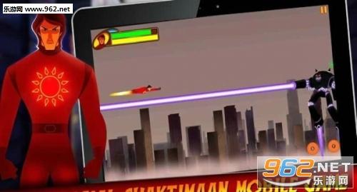 印度超级英雄安卓版v2.0.15_截图3