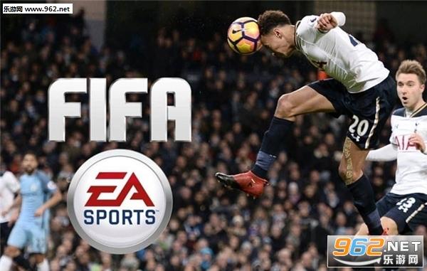 FIFA 18安卓版v2.0_截图2