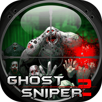 幽灵狙击手2僵尸苹果IOS破解版v1.0.2