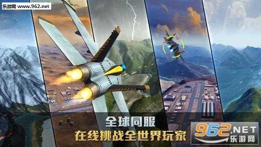 空战争锋无限导弹破解版v1.10_截图