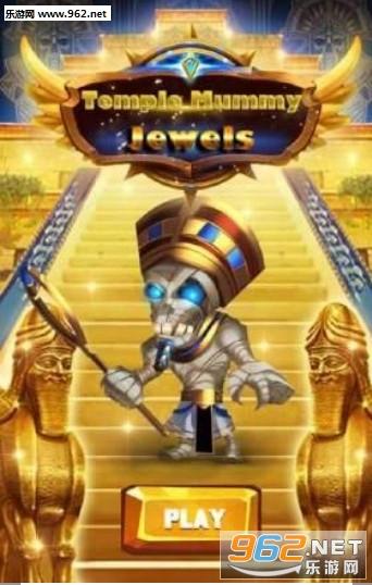 寺的宝石安卓版v1.2_截图1