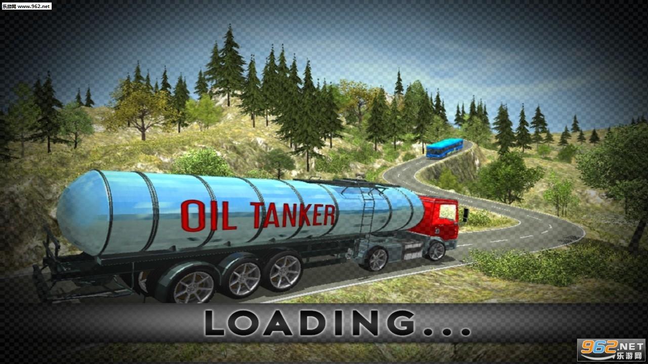 油罐卡车驾驶3D安卓手机版v2.1_截图1