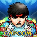 街霸方块Puzzle Fighter官方版v1.1.1