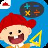 阳阳儿童数学逻辑训练安卓版