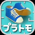 模型之友苹果IOS中文版