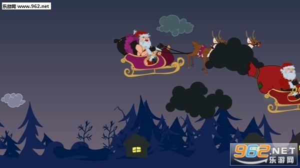 谁是你的圣诞老人截图4