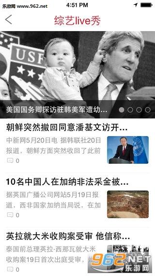 魅力长海苹果IOS版截图1