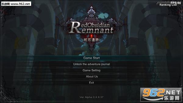 红宝石遗迹官方正式版截图1