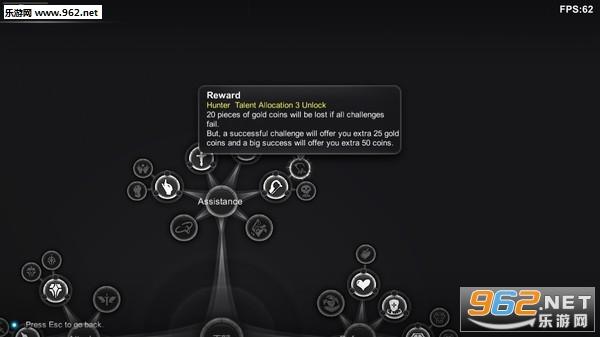 红宝石遗迹官方正式版截图2