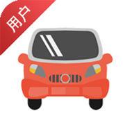 公务约租车用户端苹果IOS版v1.1