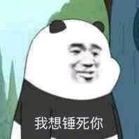 咱们裸熊图片表情换脸版|a图片没意思头像玩咱们裸熊不好包陈搞笑姓表情图片
