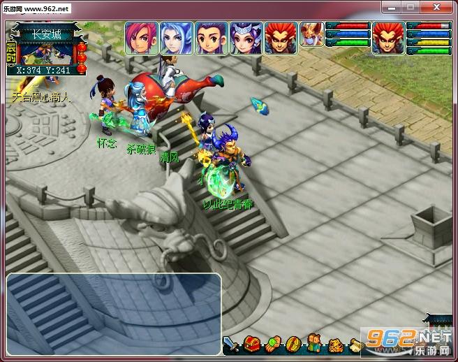 梦幻西游单机版手机游戏_截图2