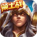 英雄无敌手游v1.0.2