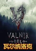 瓦尔纳洛克