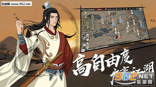 汉家江湖大富翁4单机版下载新手玩法攻略大全