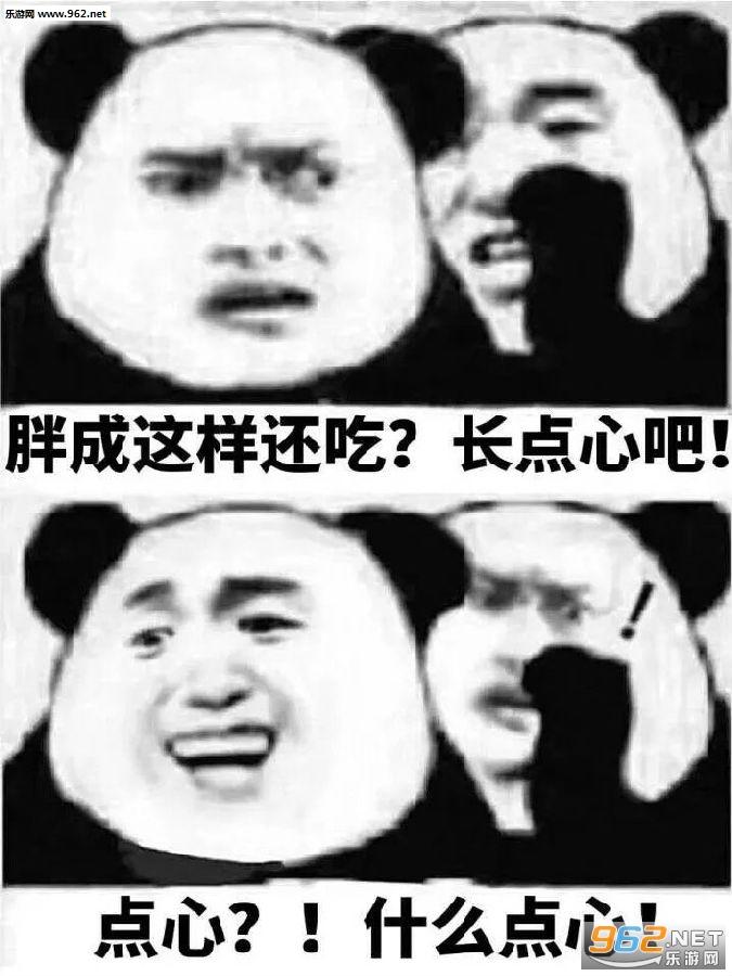 你又皮痒了图片表情表情包手机怎么的图删添加qq图片