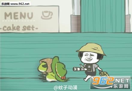 表情头v表情蘑菇系列搞笑表情小人思考动态青蛙包图片