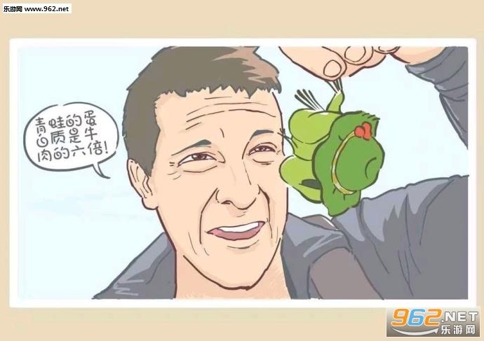旅行青蛙遇上貝爺表情包圖片