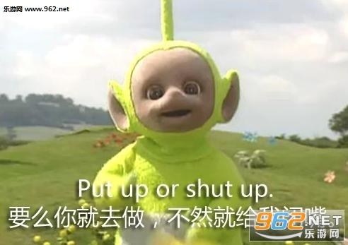 天线宝宝怼人搞笑表情包