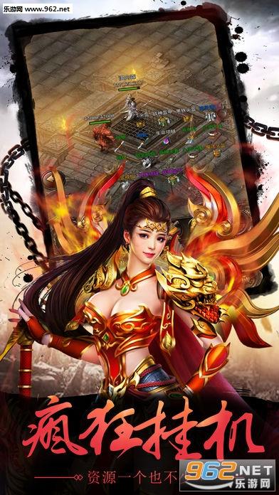 龙城战神无限金币版破解版v1.0_截图4